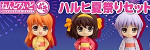 [GSC] Suzumiya Haruhi Summer Festival Petit Nendoroid Set